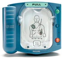 philips heartstart onsite aed accessories